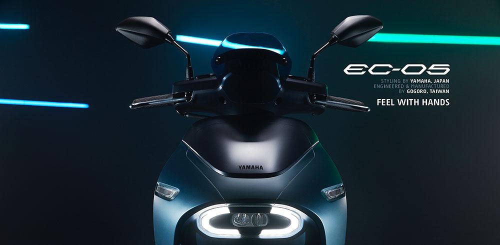 Yamaha發動機與Gogoro合作開發的電動機車正式誕生